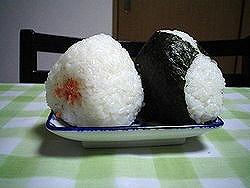 s-onigiri